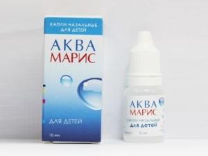 Польза Аквамариса для лечения насморка у ребенка