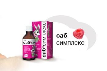 Препарат Сабсимплекс
