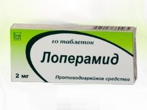 Польза Лоперамида для лечения поноса