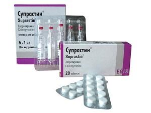 Супрастин для снятия острой иммунной реакции