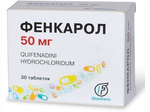 Фенкарол - аналог Диазолина