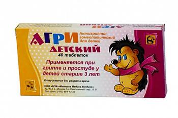Препарат Агри для детей