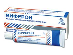 Виферон для лечения контагиозного моллюска