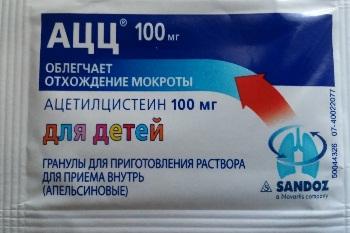 Препарат ацц 100 для детей