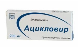 Применение Ацикловира для детей