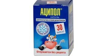 Применение препарата Аципол для детей