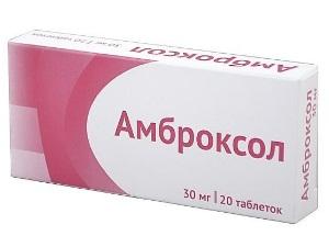 Амброксол как аналог Бромгексина