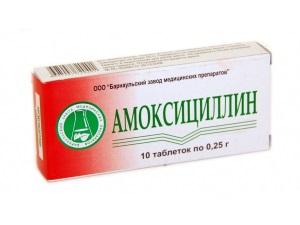 Амоксициллин для лечения ангины у детей