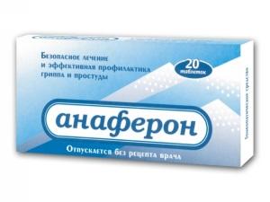 Анаферон для лечения инфекционного насморка