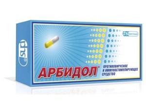 Арбидол для лечения инфекционного насморка