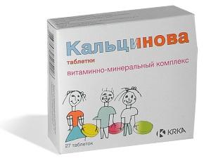 Кальцинова для детей