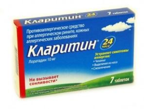 Кларитин для лечения аллергической сыпи