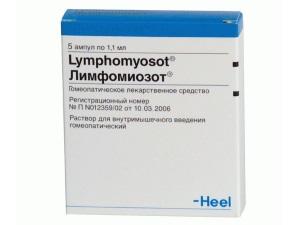Гомеопатический раствор Лимфомиозот при аденоидах