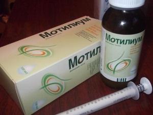 Суспензия Мотилиум при заболеваниях ЖКТ