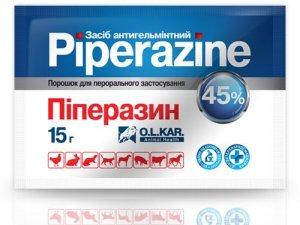Пиперазин против остриц