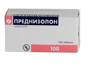 «Преднизолон» для лечения иерсиниоза