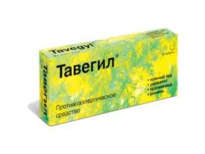 Применение Тавегила против сыпи
