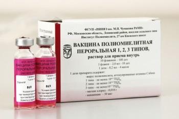 Преоральная вакцина от полиомиелита