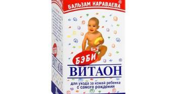Особенности применения Витаон беби